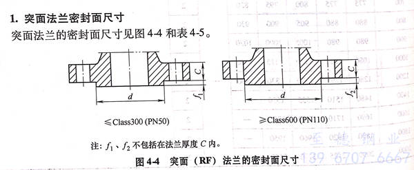 图 4.jpg